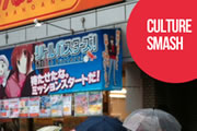 Culture Smash: The State of PC Gaming in Japan