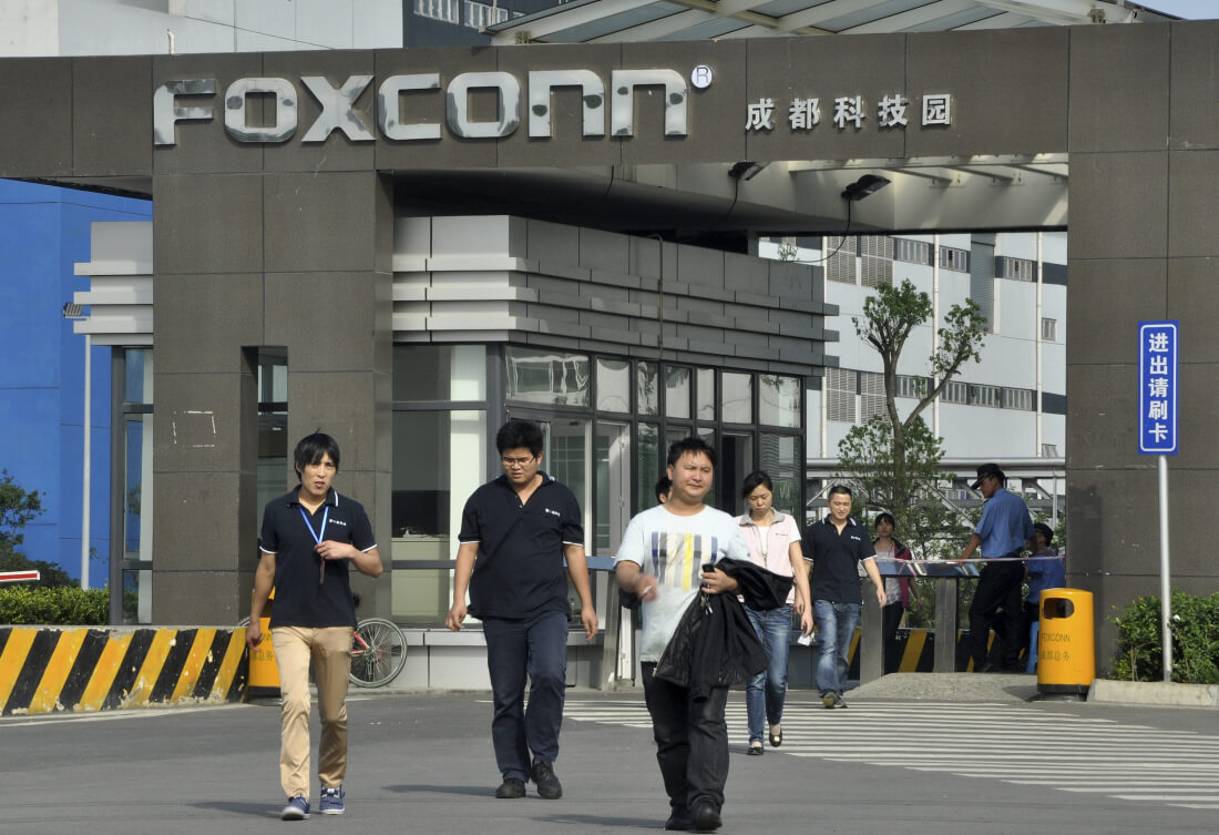 Foxconn to acquire Belkin International for A$1 billion
