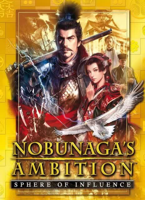 Nobunagas Ambition: Sphere of Influence