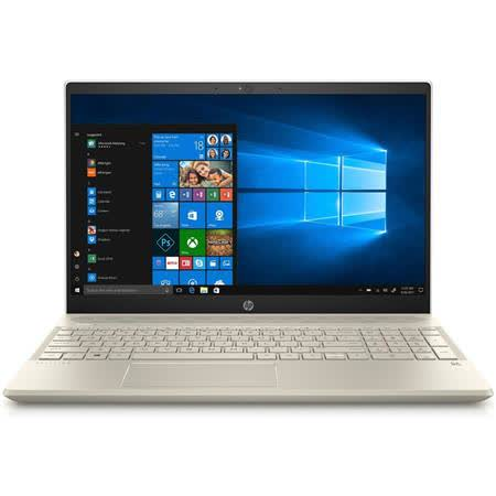 HP Pavilion 15-CS0xx Series