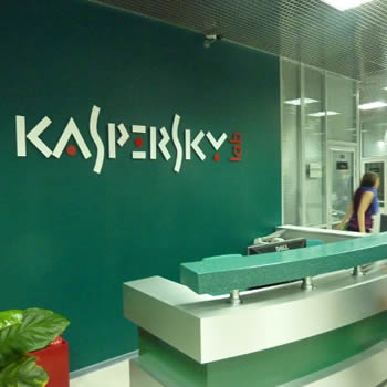 kaspersky, trojan, malware, security, security breach, duqu, stuxnet, viruses, flame, state-sponsored attacks, gauss, command and control serve