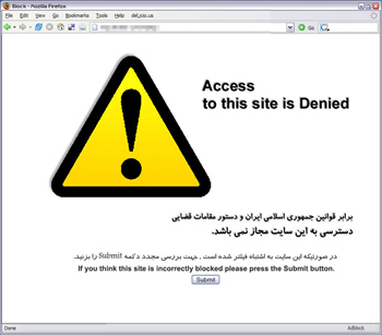 google, youtube, internet, gmail, government, iran, religion, social networking, blocked, stuxnet, censorship, cybersecurity, politics, social media, freedom of speech, flame, national security, protests, web filters, domestic internet, domestic intranet, iranian, tehran, innocence of musli
