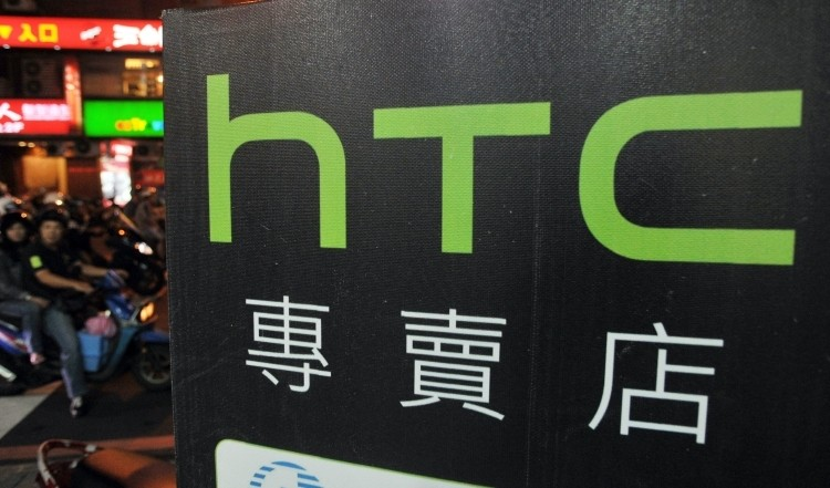 Taiwan officials indict HTC executive for leaking company secrets, falsifying expenses