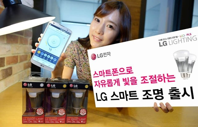 LG jumps into smart lighting industry with appropriately named Smart Bulb