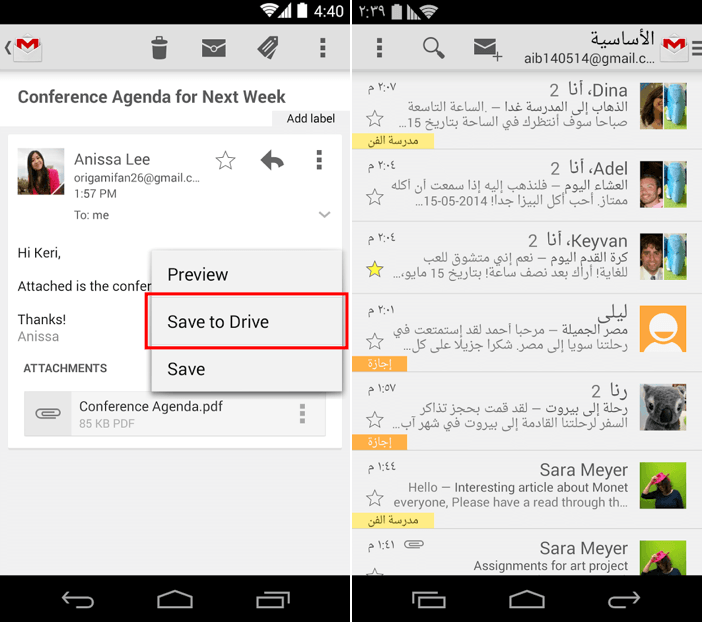 Gmail for Android update brings UI changes, Save to Drive