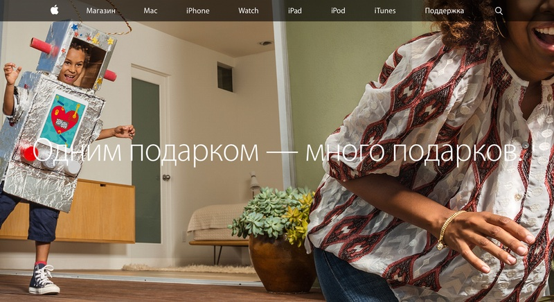 Apple pulls the plug on online sales in Russia as Ruble nosedives