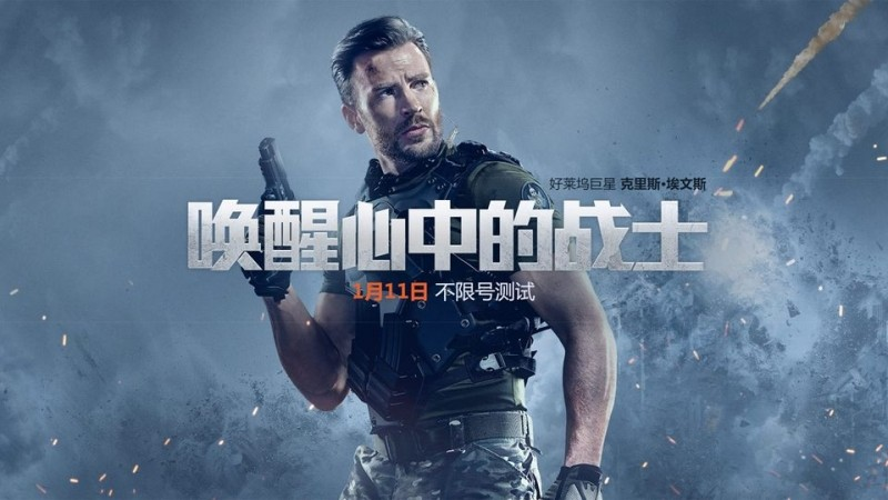 Call of Duty arrives in China as a free-to-play game
