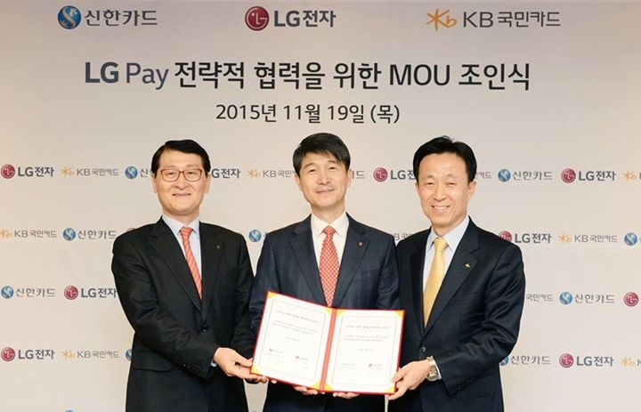 LG is following Apple, Samsung and Google in developing its own mobile payment system
