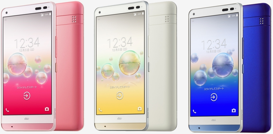 Kyocera has developed a washable, soap-proof smartphone for germaphobes