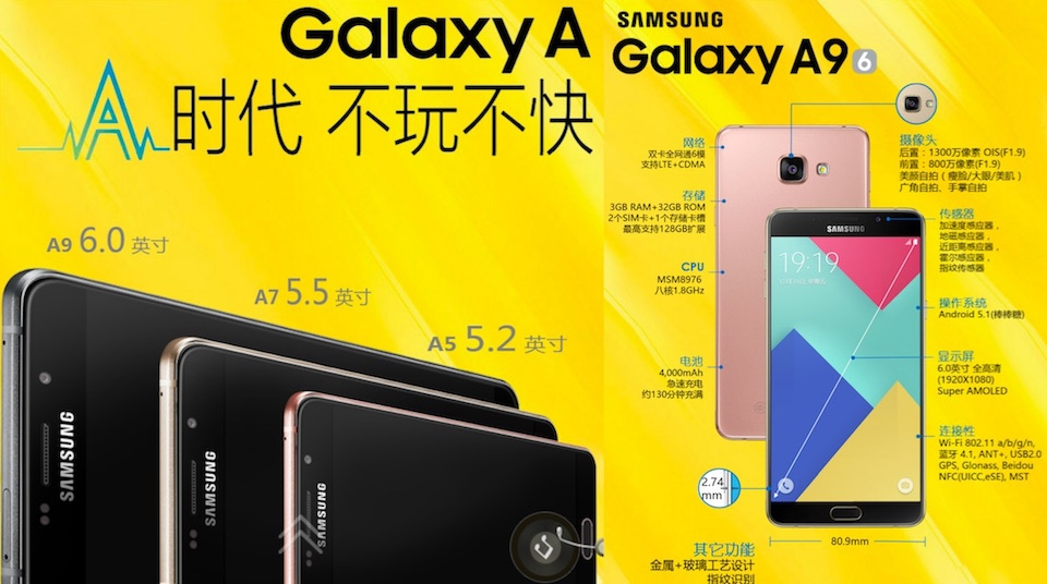 Samsung unveils large-screen Galaxy A9 smartphone
