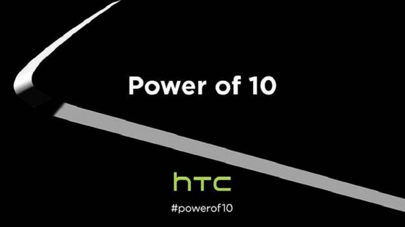 HTC's official teaser suggests that the One M10 will be unveiled soon