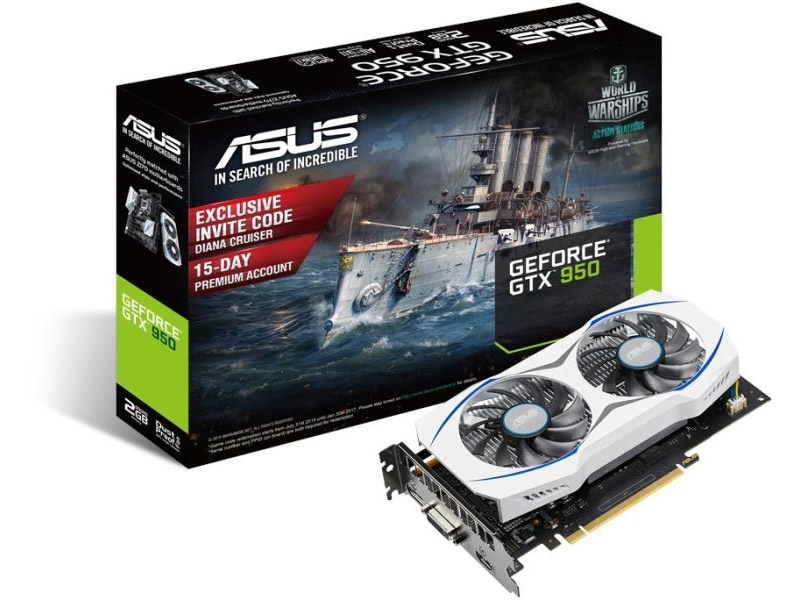 Asus' new GeForce GTX 950 requires no 6-pin PCIe power connector