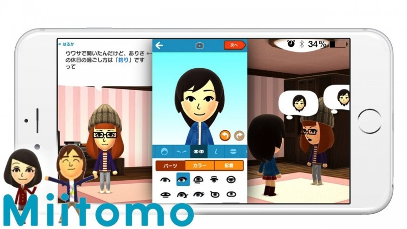 Nintendo finally launches Miitomo, its first smartphone app, in Japan