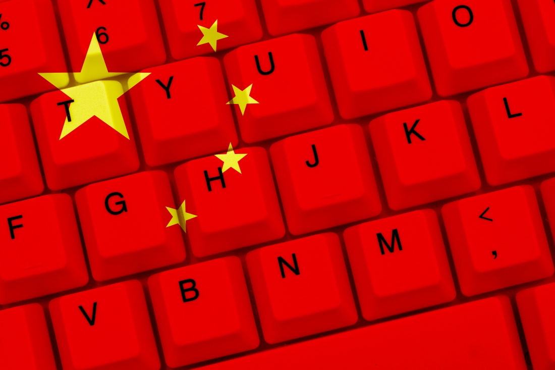 China prohibits news sites from using social media as a source