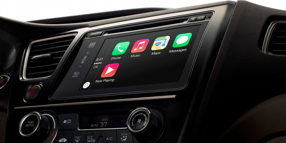 Apple Car: Late 2017 deadline set to decide Project Titan's fate