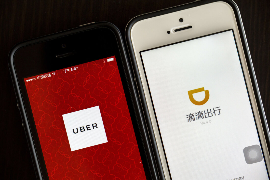 Uber China completes merger with Didi Chuxing