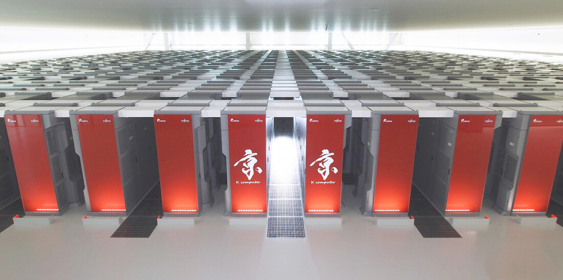 Japan plans to build the fastest supercomputer in the world next year