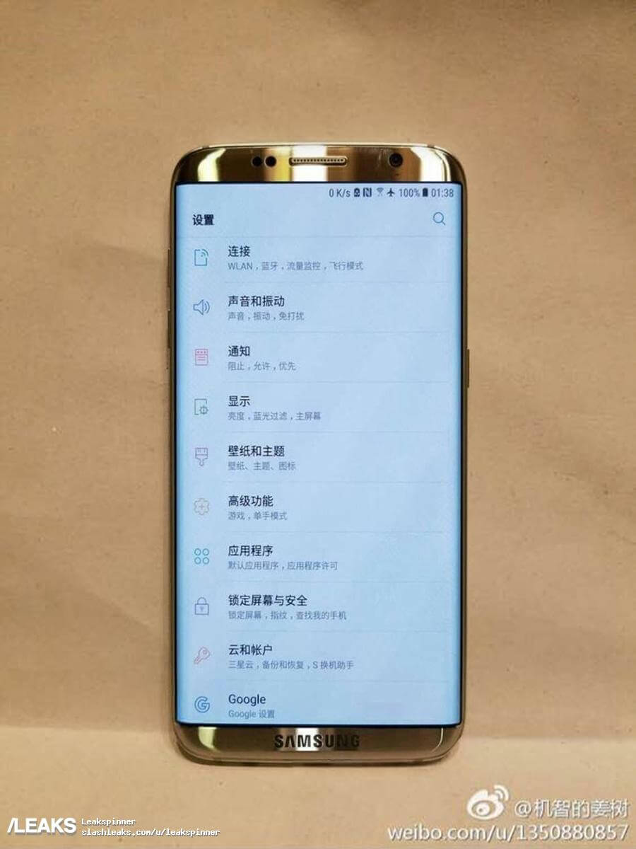 Galaxy S8 rumors: alleged image leaked, 10 million unit production target, April release date