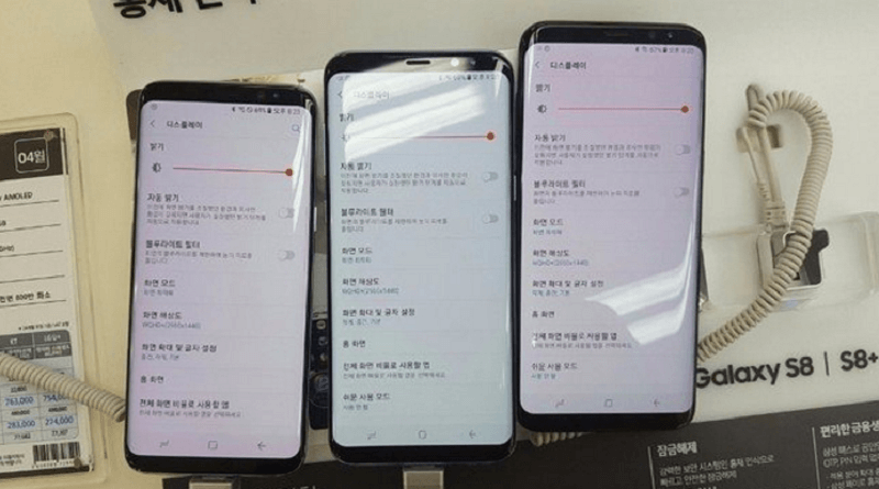 Samsung Galaxy S8: no bixby button remapping, early owners complain