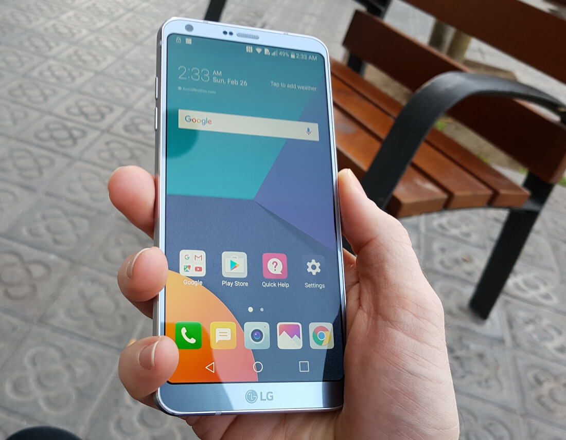 LG reportedly orders complete redesign of LG G7 handset, pushing back launch date
