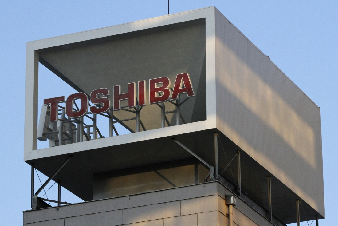 Toshiba sues Western Digital for interfering in memory chip business sale