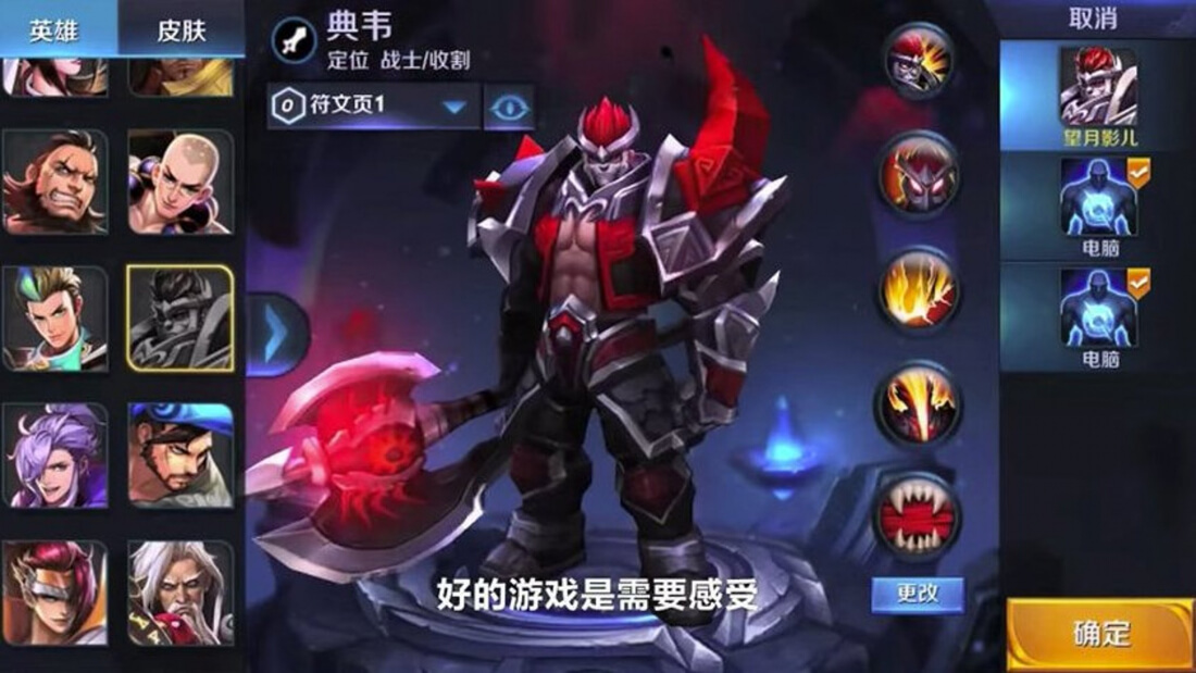 Tencent introduces time limit restrictions for younger players of China's most popular game