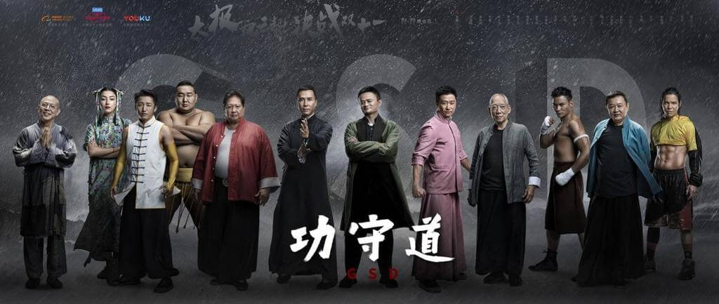 Jack Ma is starring in a martial arts movie alongside Jet Li, Donnie