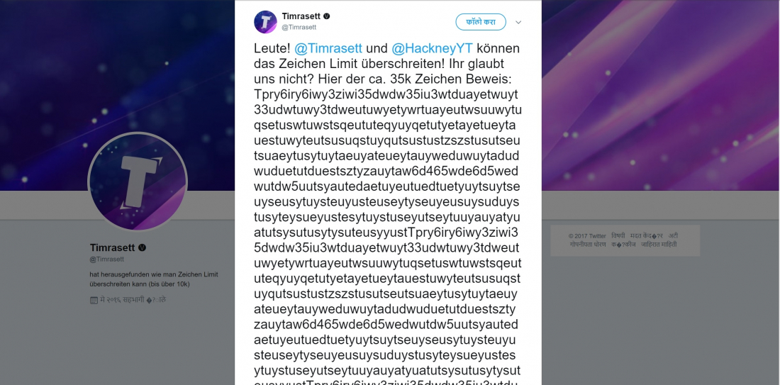 Two Twitter users discovered a way to send out a nonsensical 35,000-character tweet