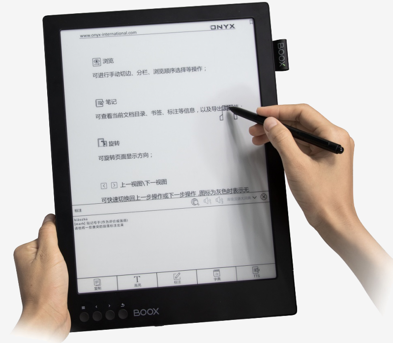 Onyx Boox Max 2 Pro e-reader doubles as a monitor (but ...