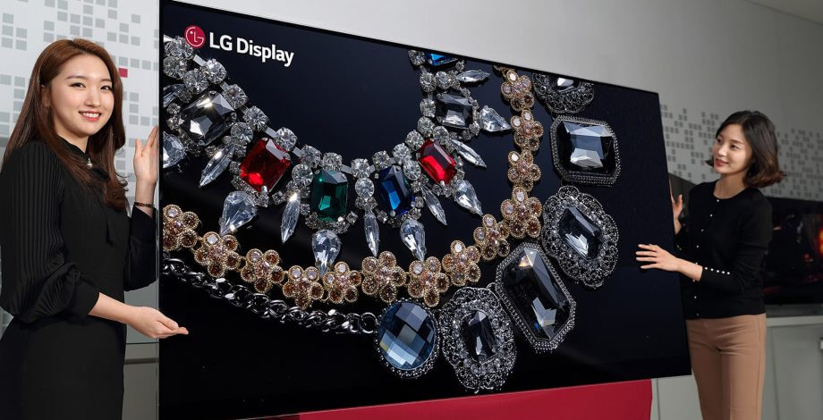 LG to unveil 88-inch 8K OLED display at CES 2018