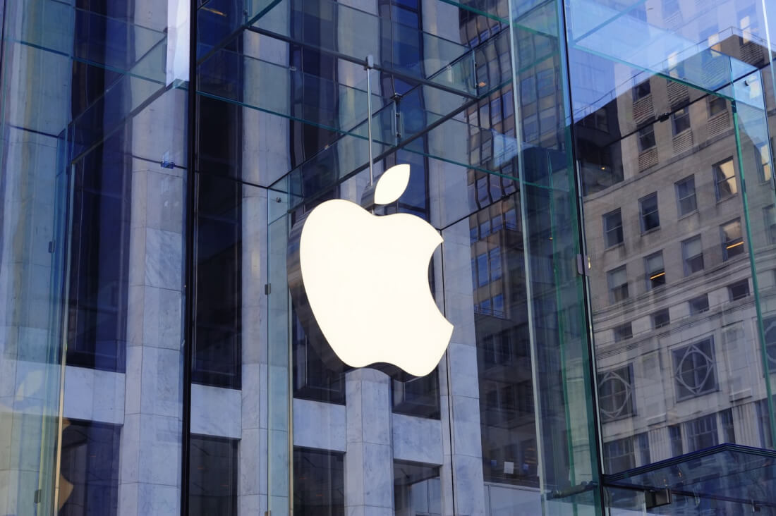 Apple is creating a global web portal for law enforcement data requests