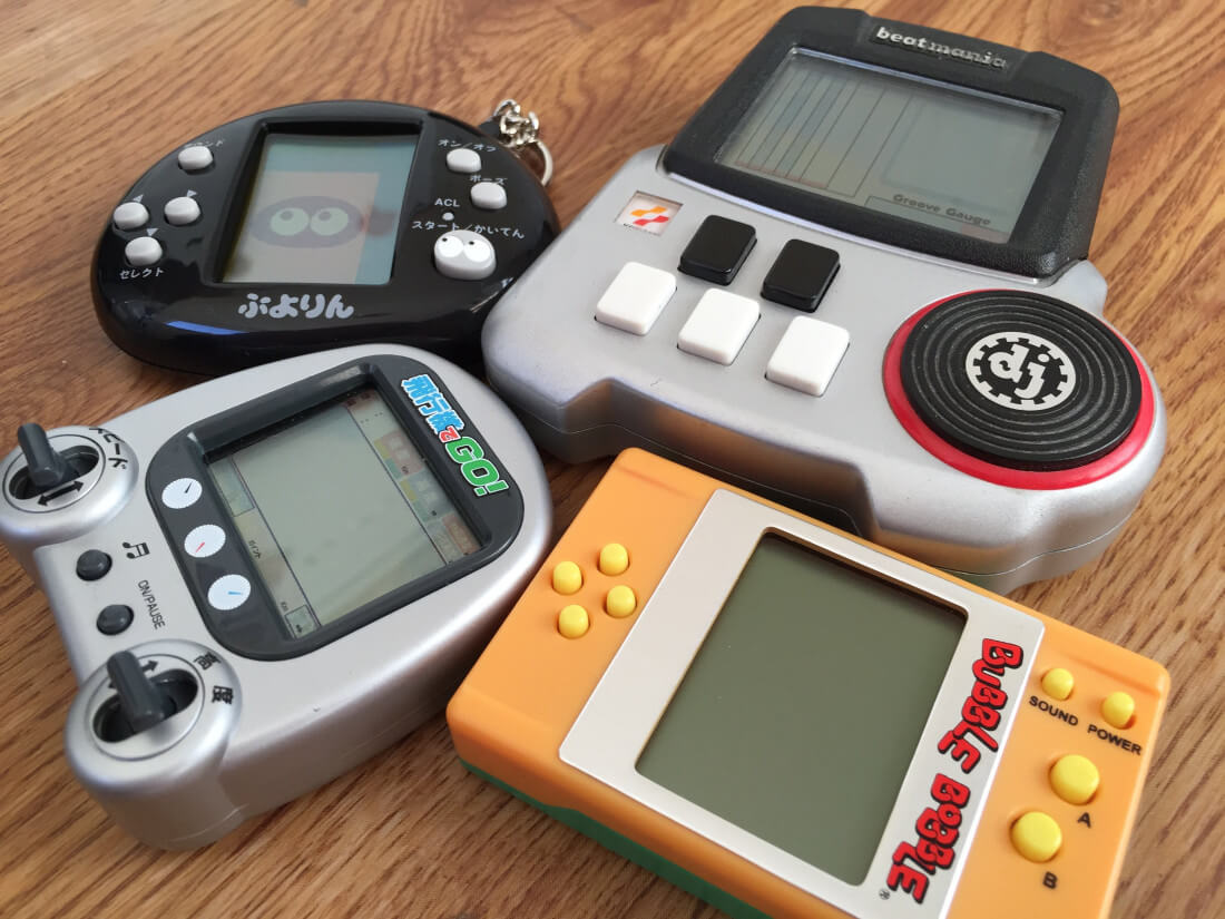 The Internet Archive has uploaded 60 classic handheld LCD games for