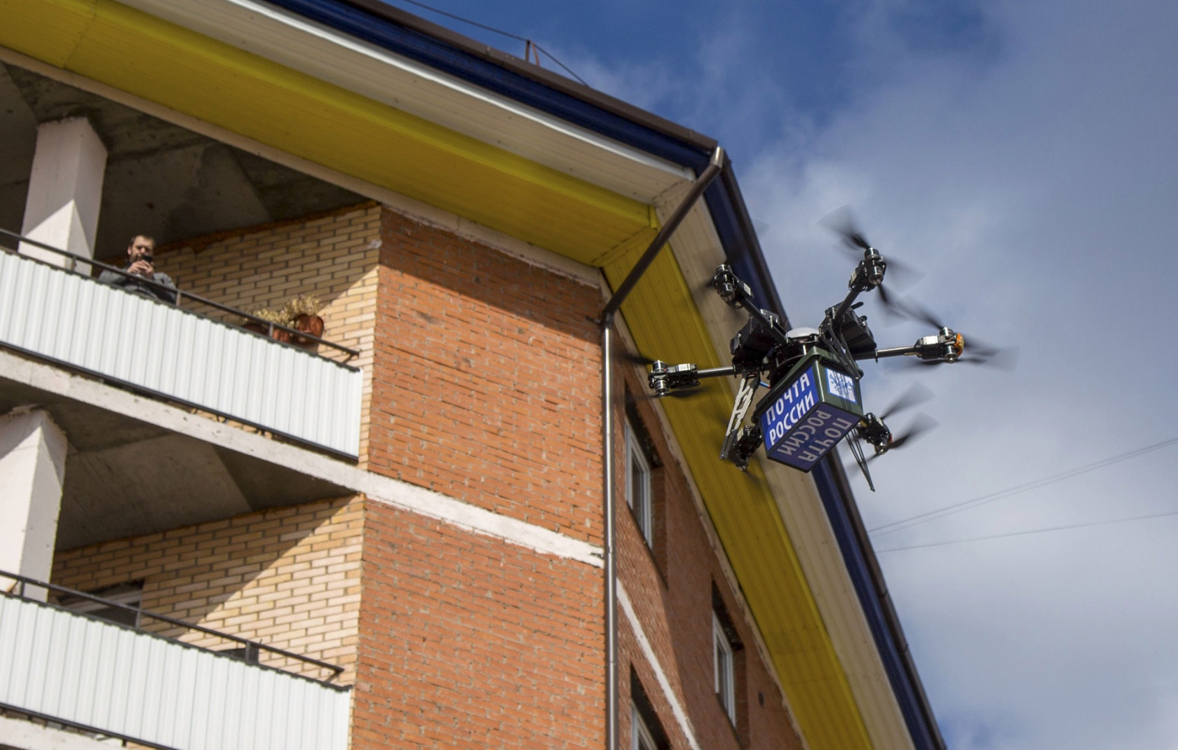 Watch: Russian delivery drone smashes into building during maiden flight