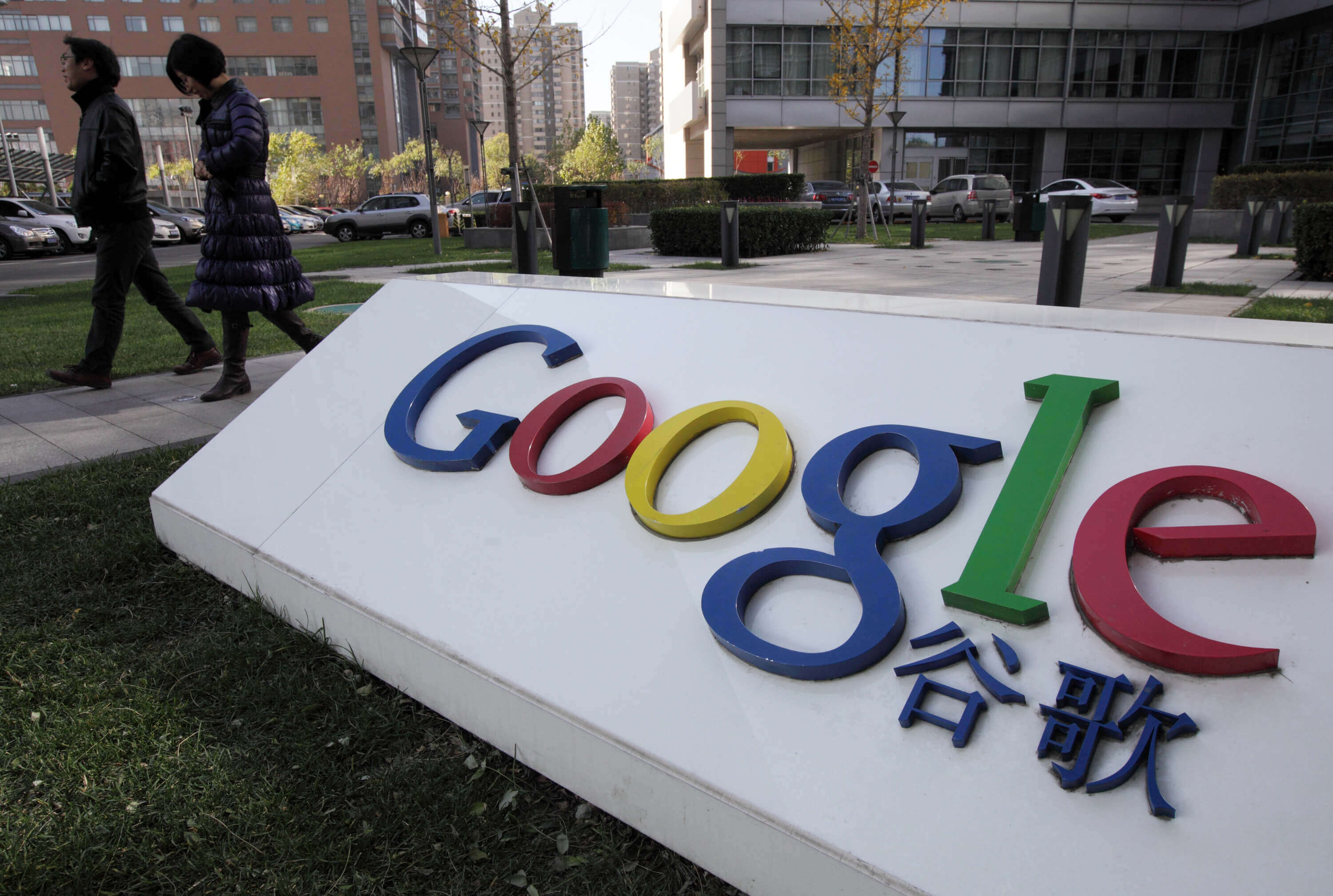 New censored google search engine for China