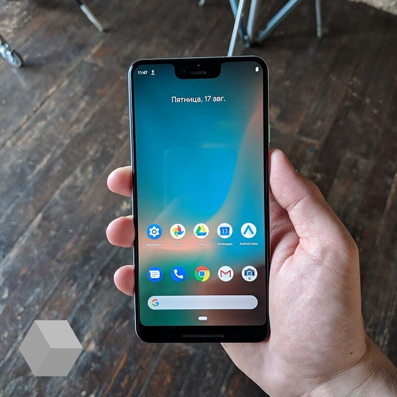 Samsung Mocks the Pixel 3 XL and its Notch on Twitter