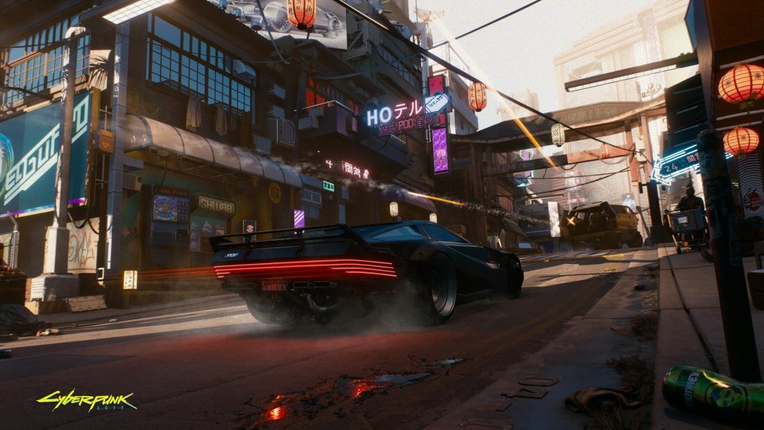 Cyberpunk 2077 Gameplay is Being Live Streamed Right Now