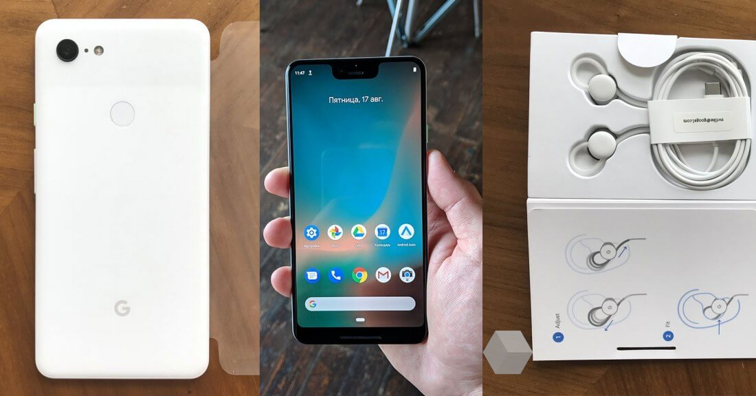 Google's Pixel 3 devices will be officially unveiled on