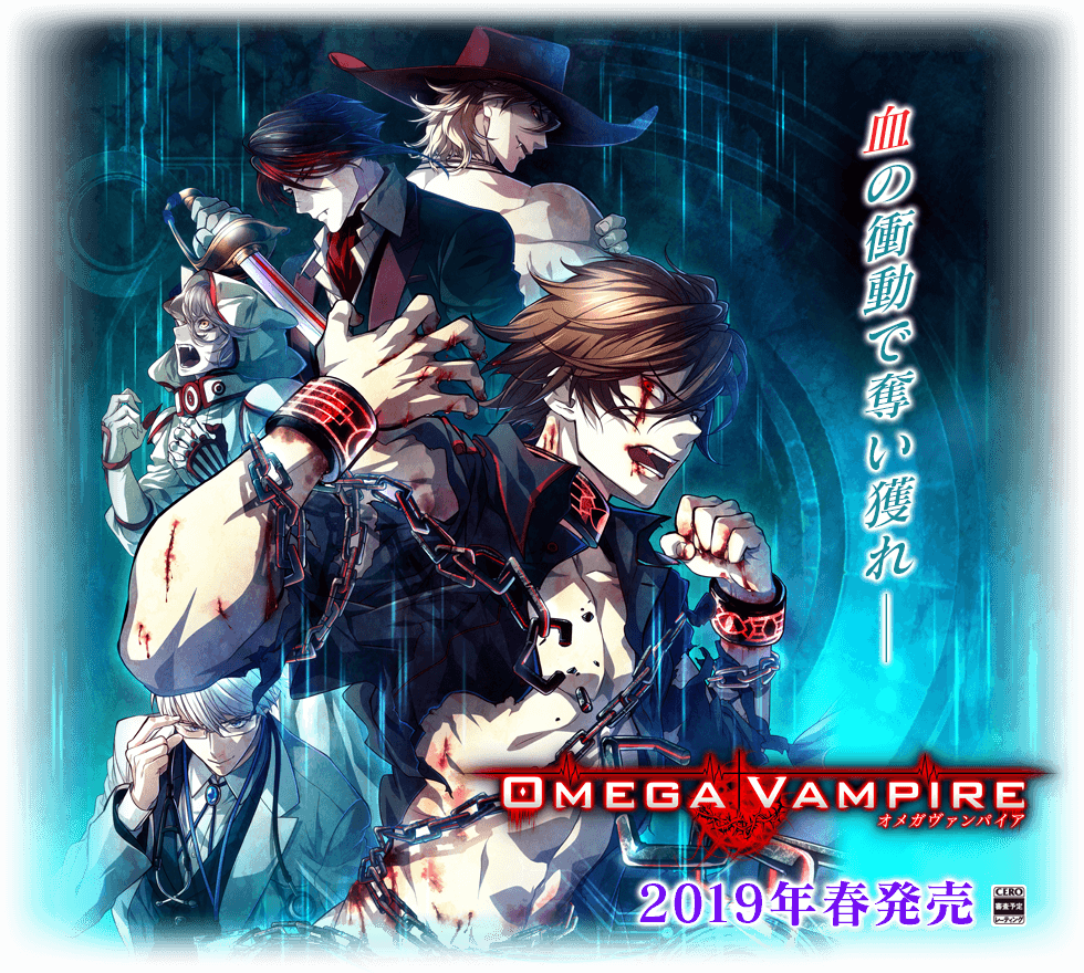 Rating-banned game Omega Vampire coming to Switch - TechSpot Forums