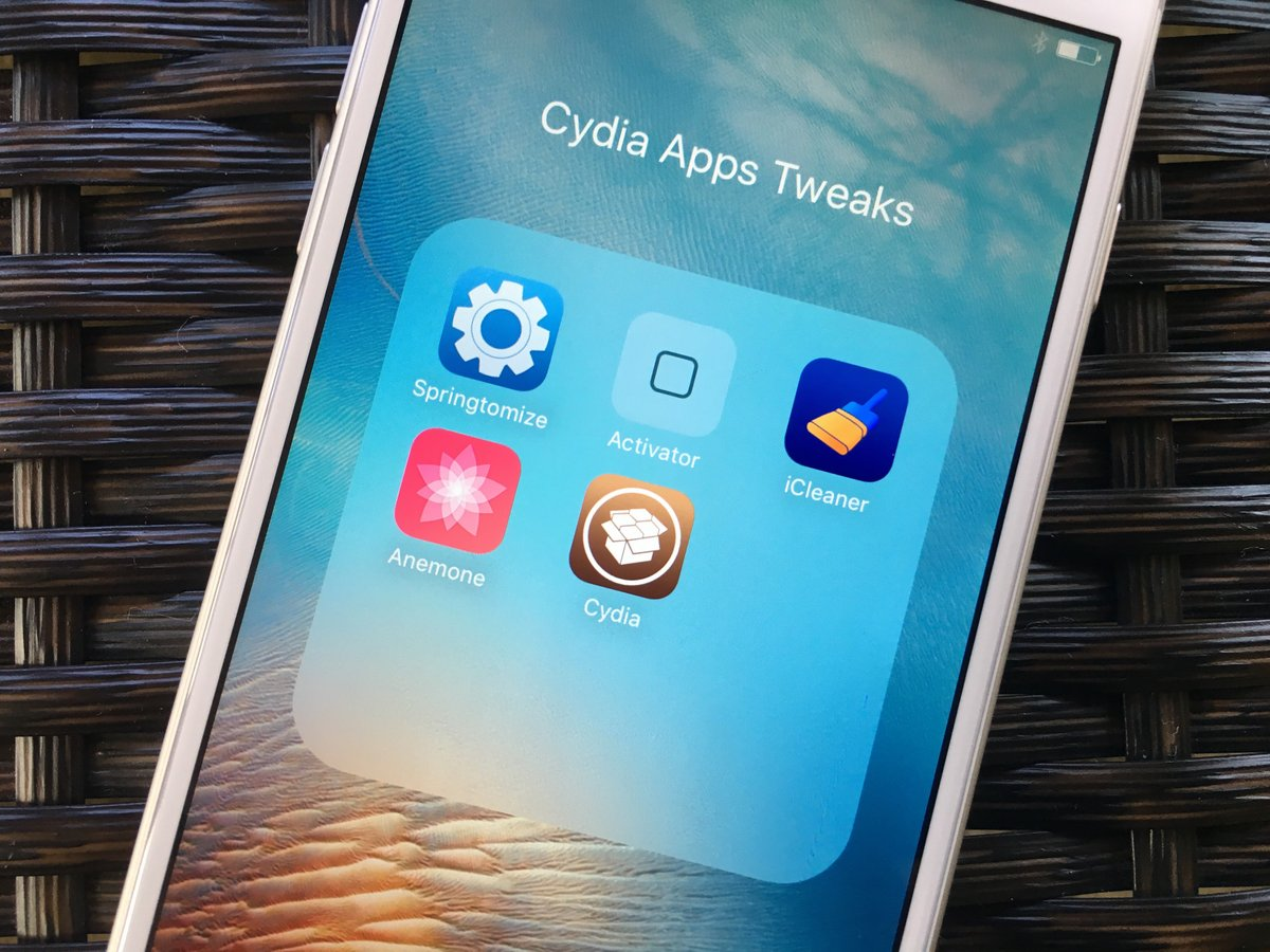 Cydia Store for Jailbroken iOS Devices Will Shut Down Soon
