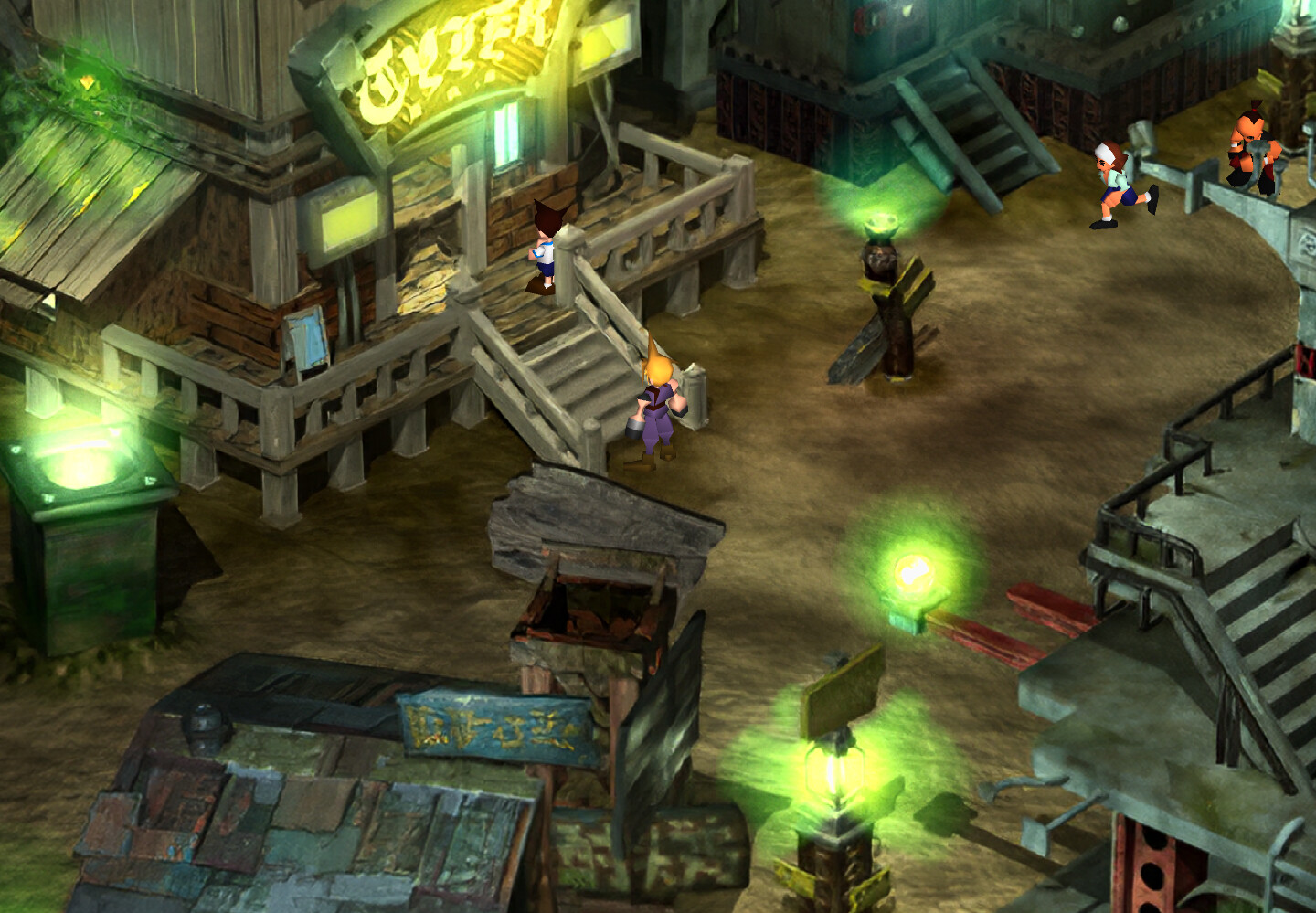 Final Fantasy Vii Mod Uses Ai Neural Network To Boost
