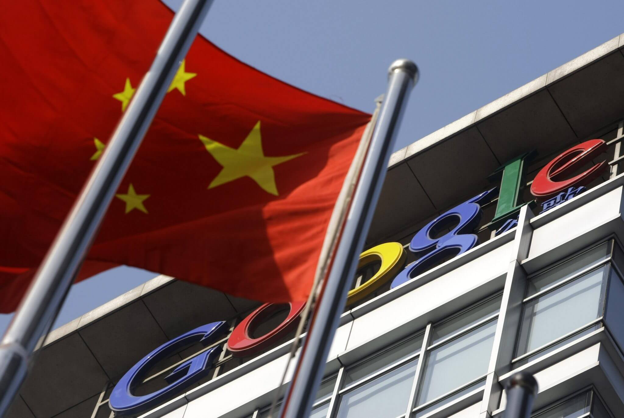 Google denies that it's continued work on a censored search engine for China