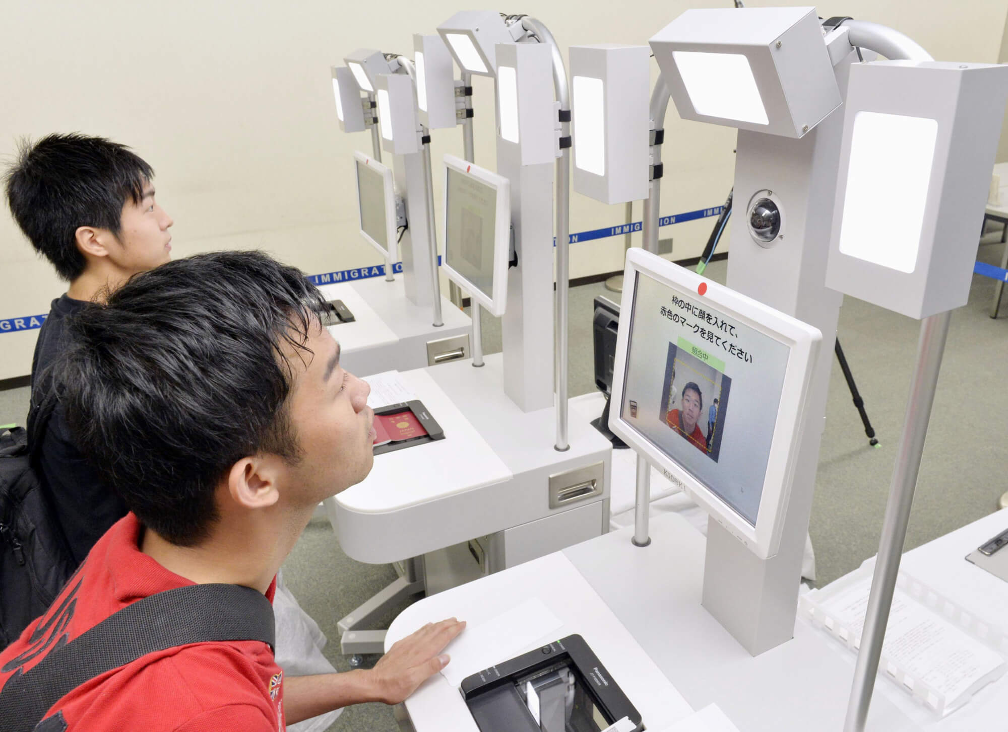 US Customs to speed up facial recognition adoption at