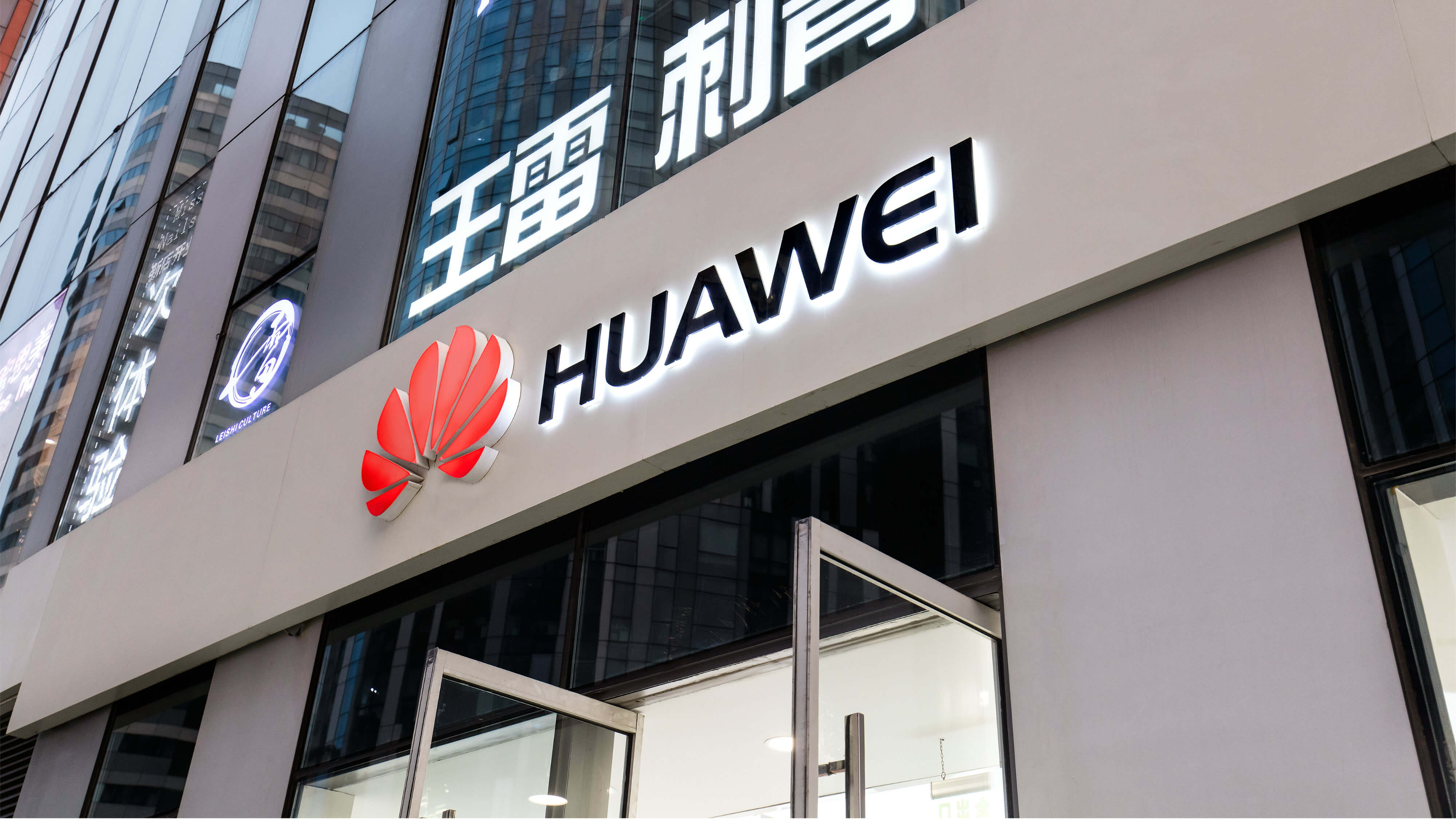 US companies ask government to ease the Huawei ban