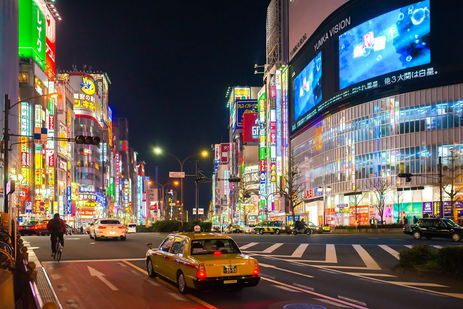 Sony enters Japan's taxi-hailing market with S.Ride app