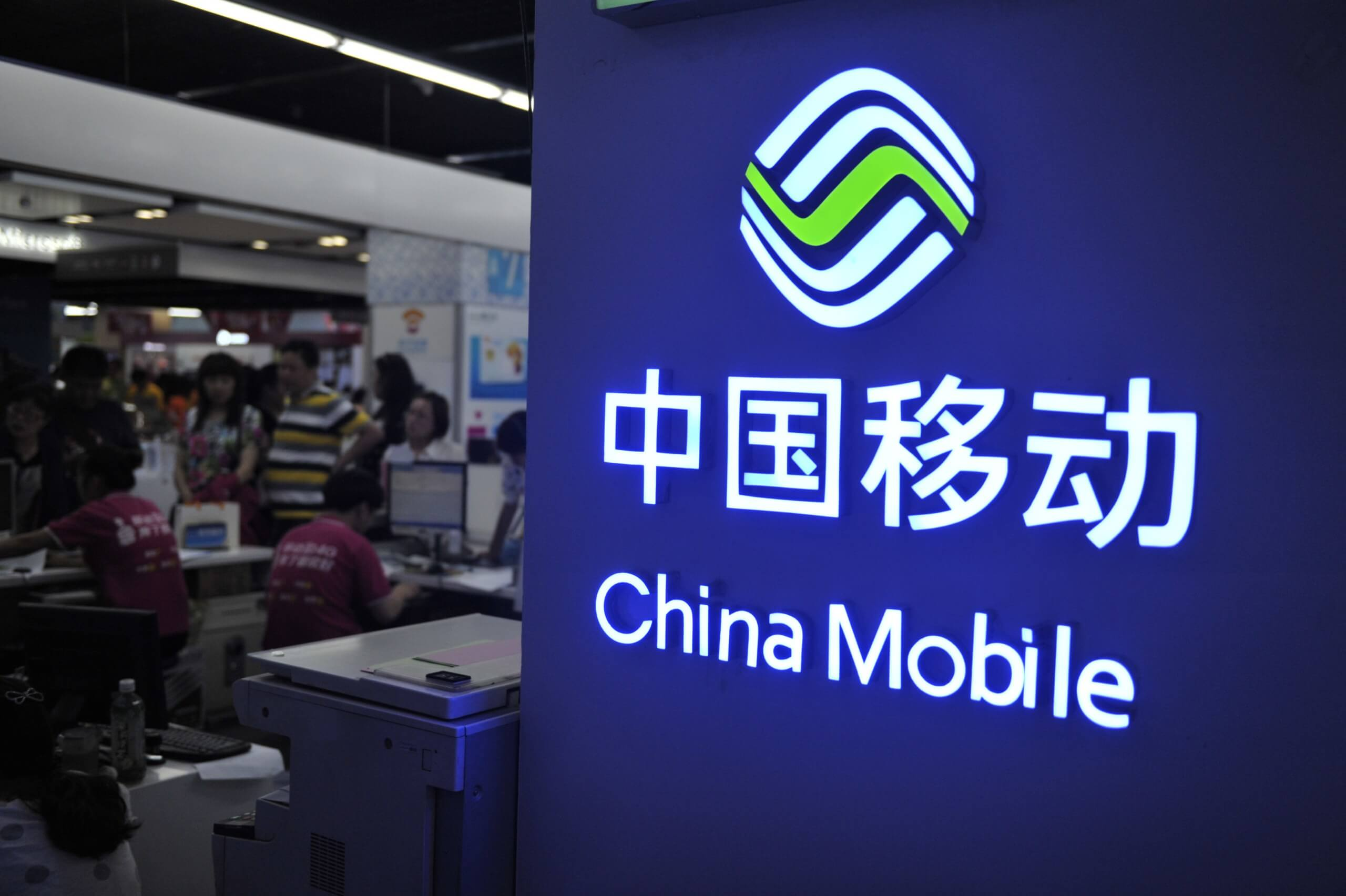 China slams U.S. for 'unreasonable suppression' of telecom giant 'China Mobile'