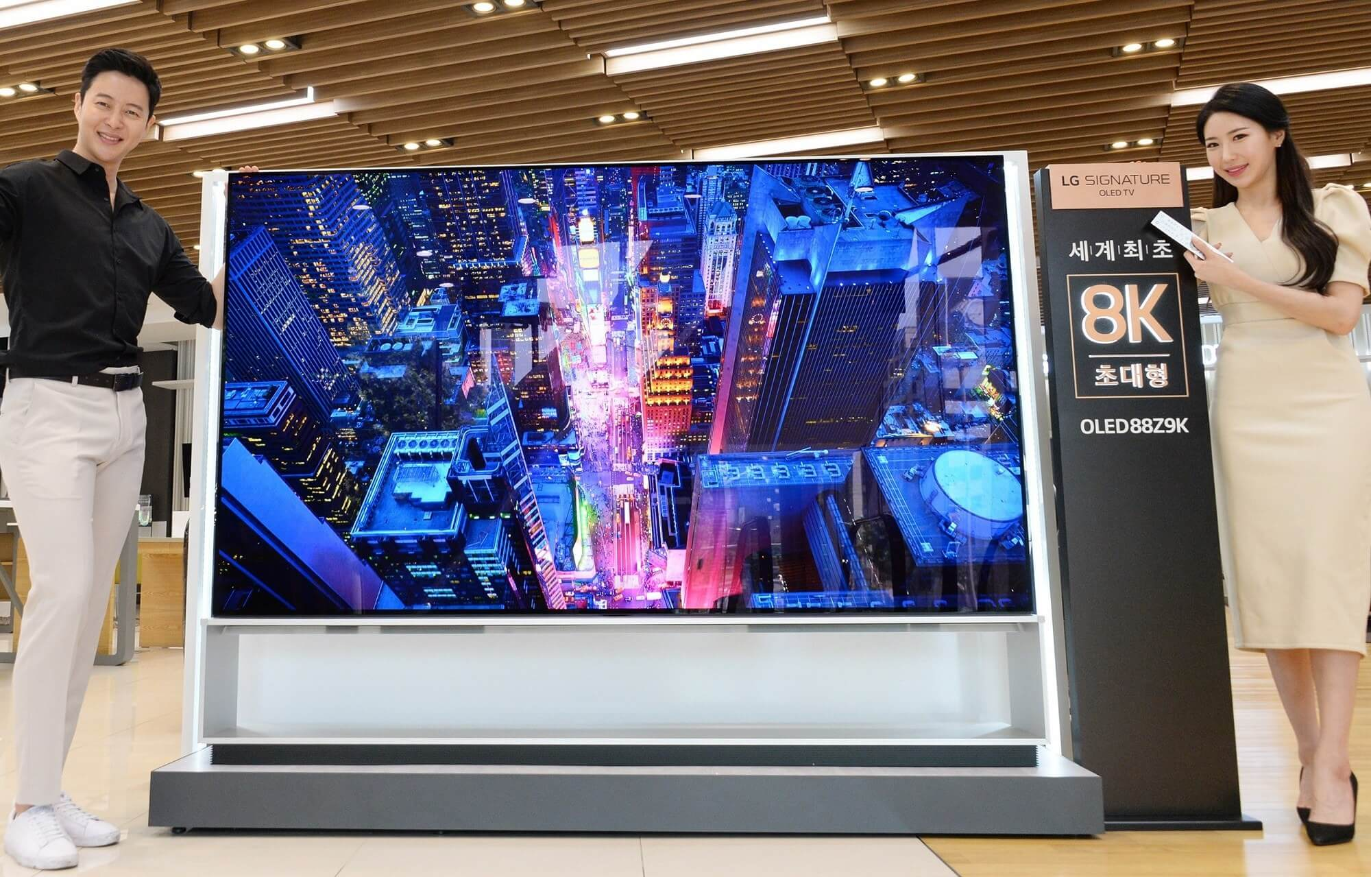 LG Launches Insane 88-Inch 8K OLED TV