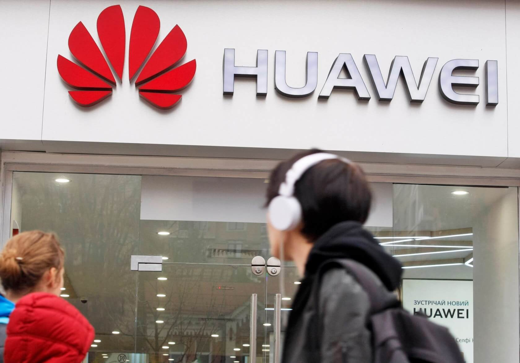 Huawei Pulls The Plug On Another Google Voice Product