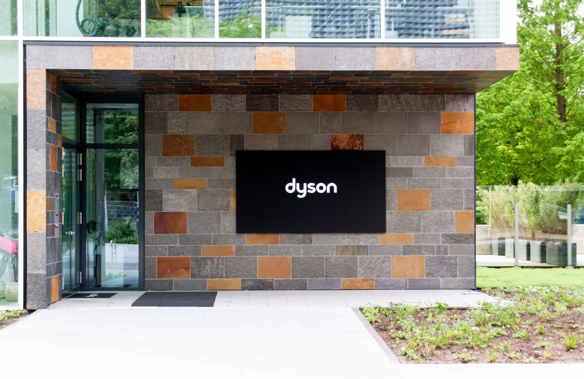 Dyson abandons electric car program over lack of commercial feasibility