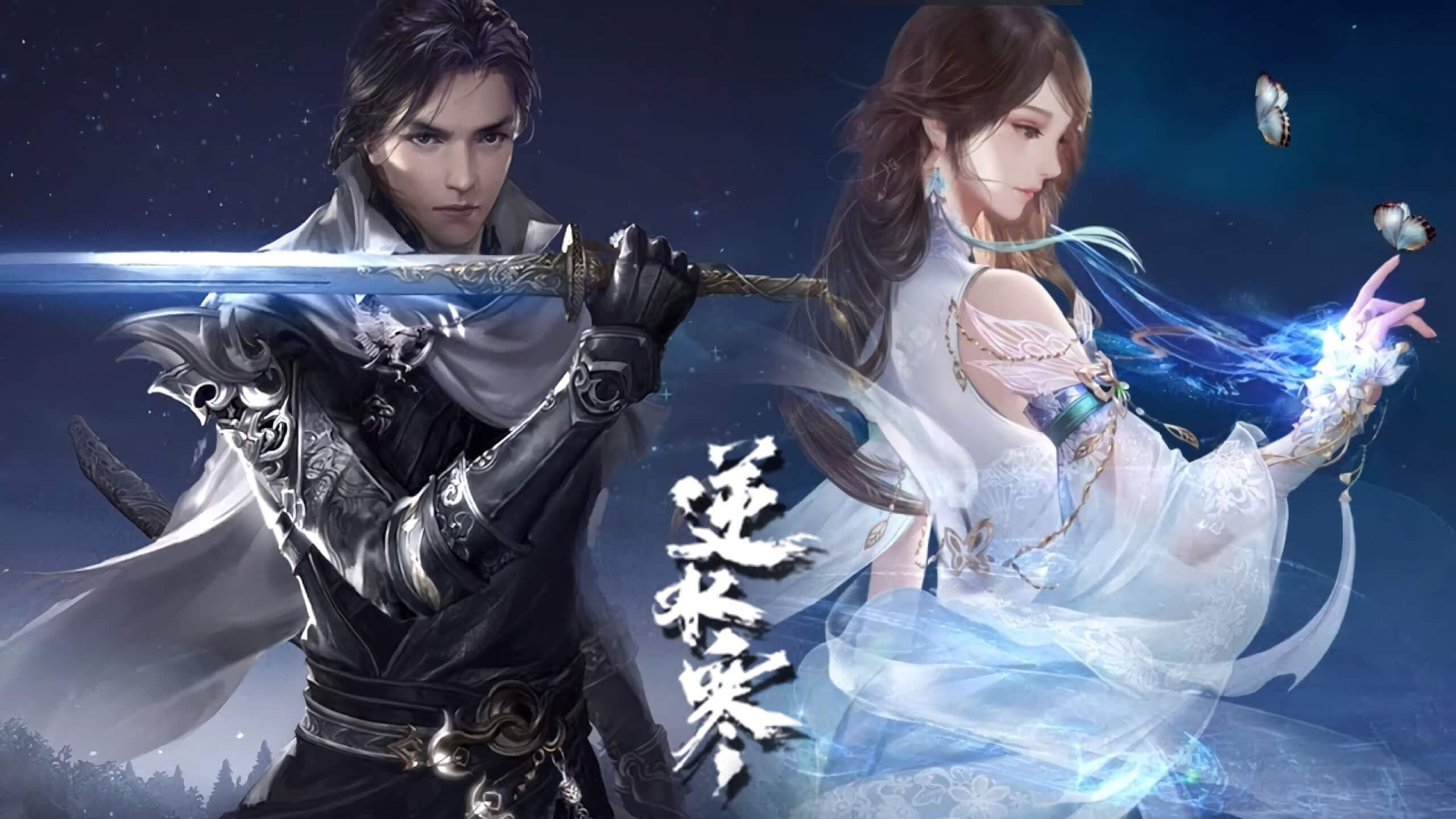 Man in China ordered to pay $13,000 to get his $1.4 million game avatar back