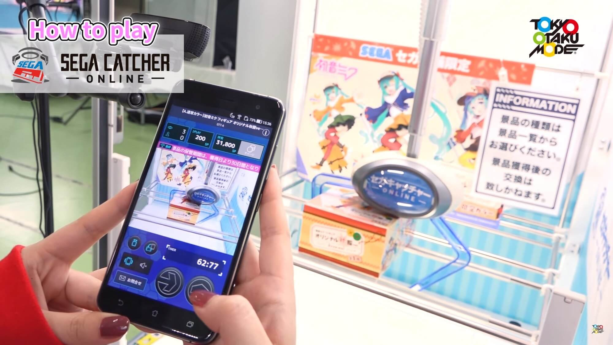 You can play real claw machines in Japan and win prizes remotely with this Sega app